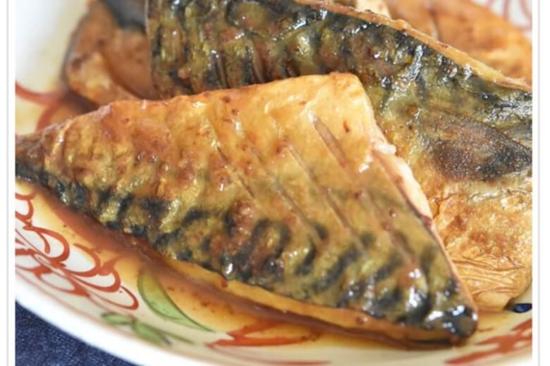 塩サバのマスタード照り焼き