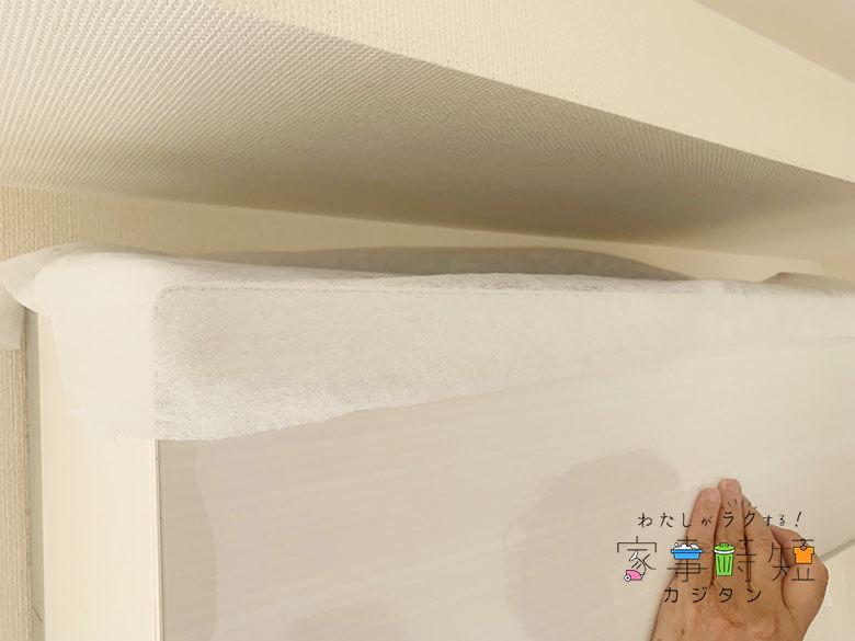 エアコンフィルター装着時の画像