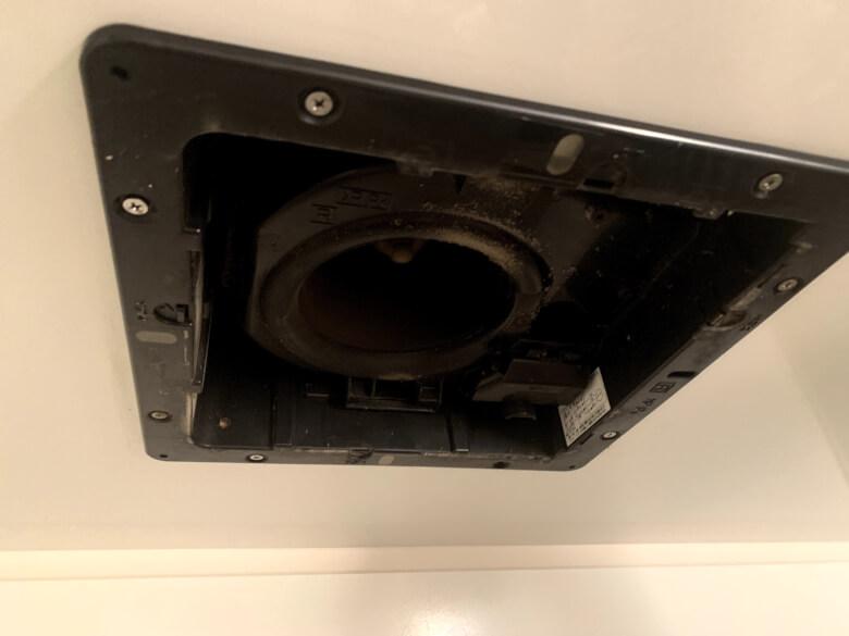 お風呂の換気扇内部の写真