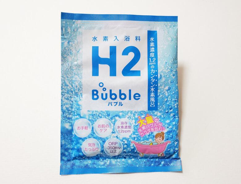 水素入浴料 H2 Bubble