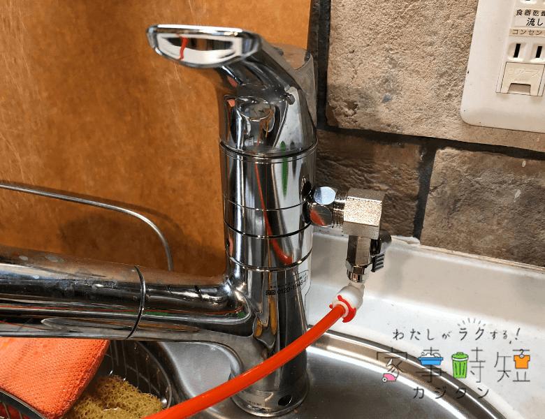 ウォータースタンド 水栓