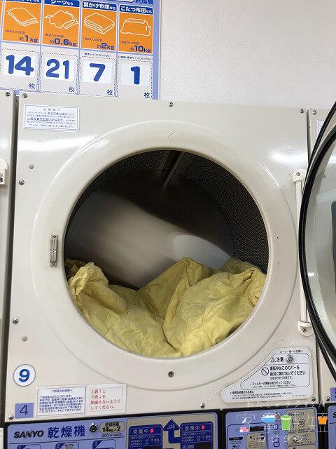 羽毛布団を乾燥機に入れたところ