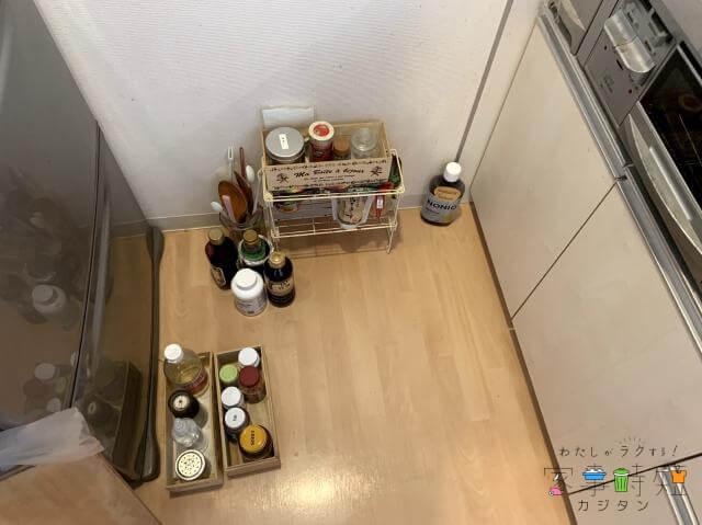 CaSy(カジ-)掃除代行 キッチン