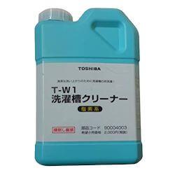 T-W1 90004003塩素系 東芝 洗濯槽クリーナー