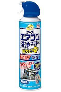 らくハピ アースエアコン洗浄スプレー 防カビプラス 無香性