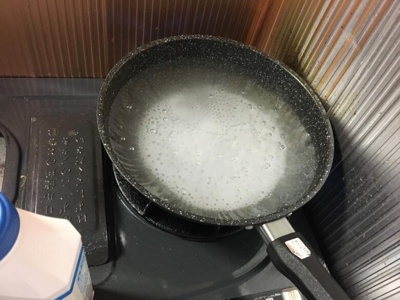 重曹水を沸騰させる