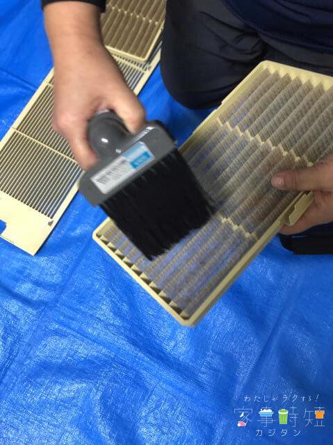 ダスキン 天井埋込エアコン フィルター掃除