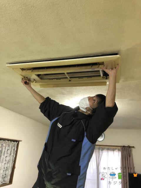 ダスキン 天井埋込エアコン 掃除
