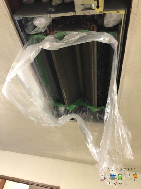 ダスキン 天井埋込エアコン 養生