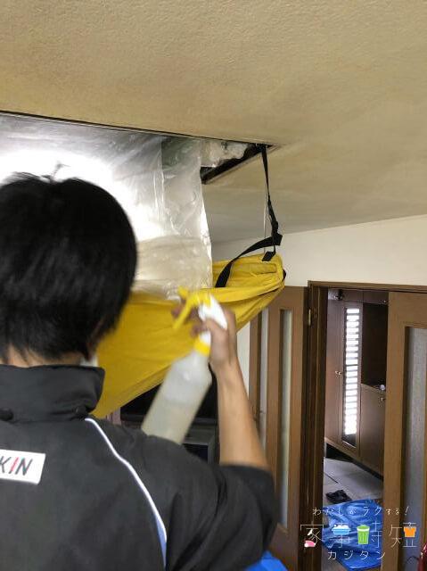 ダスキン 天井埋込エアコン掃除