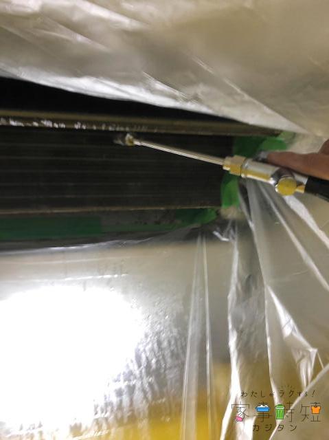 ダスキン 天井埋込エアコン 高圧洗浄