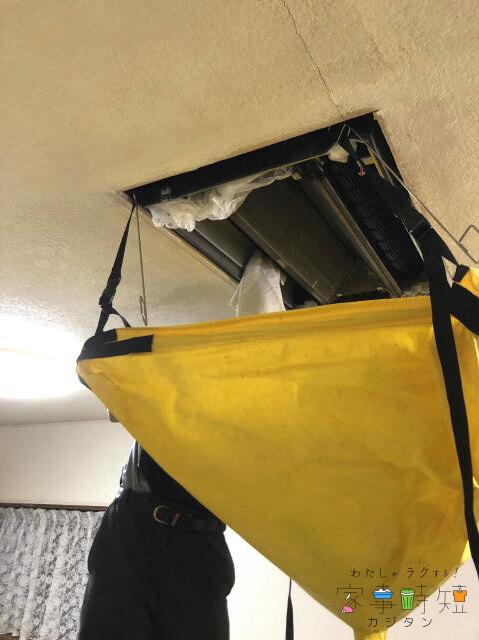 ダスキン 天井埋込エアコン 乾拭き