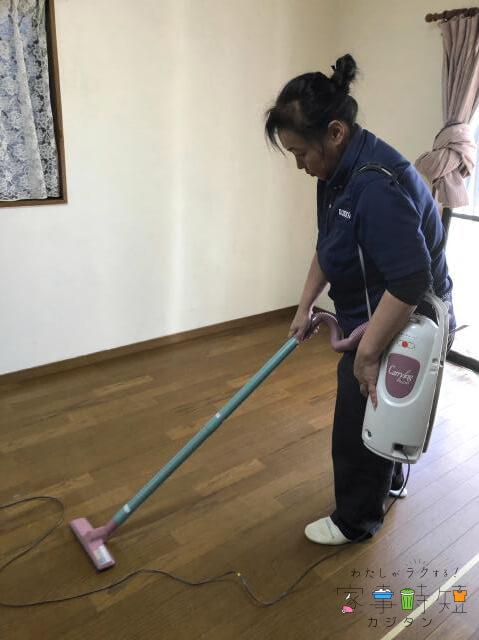 ダスキン フロアクリーニング 掃除機
