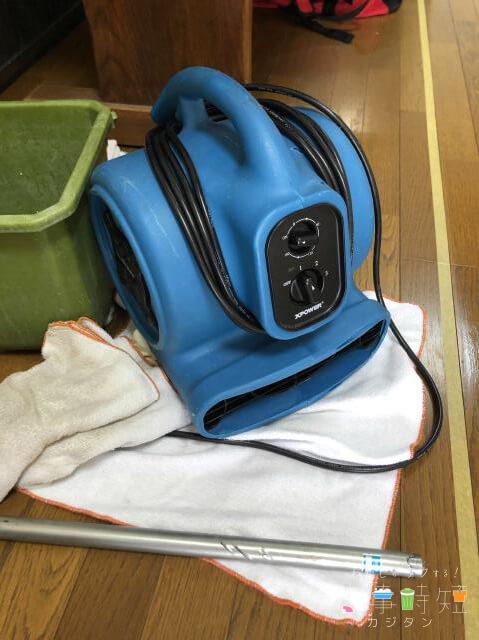ダスキン フロアクリーニング 乾燥機