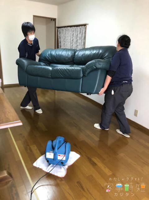 ダスキン フロアクリーニング 家具移動