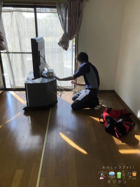 ダスキン フロアクリーニング 家具裏掃除