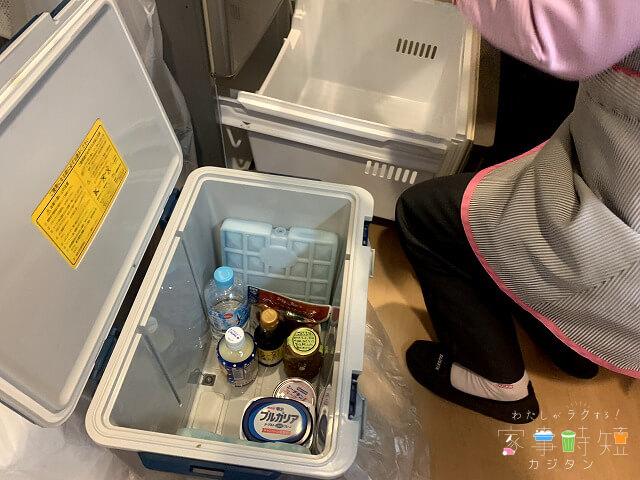 ダスキンの冷蔵庫クリーニング 中身を出す
