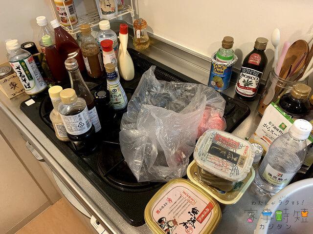 ダスキンの冷蔵庫クリーニング 調味料を出す