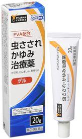 PHARMA CHOICE 虫さされかゆみ治療薬 パンパスPVA11ゲル