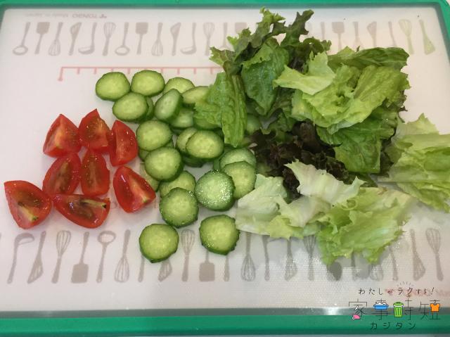 ヨシケイ サラダ 食材