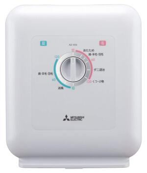 三菱電機 布団乾燥機 AD-X50-W