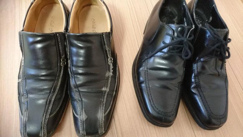 美靴パックに出す靴