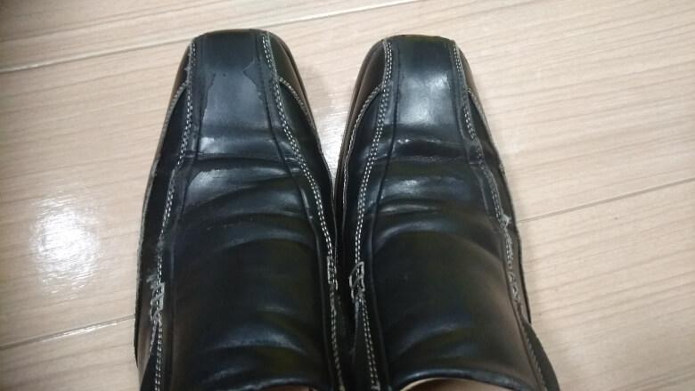 クリーニング後の靴(先端)