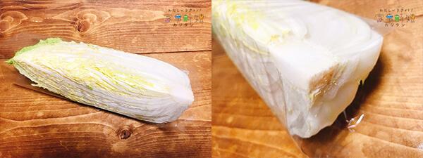 白菜の鮮度