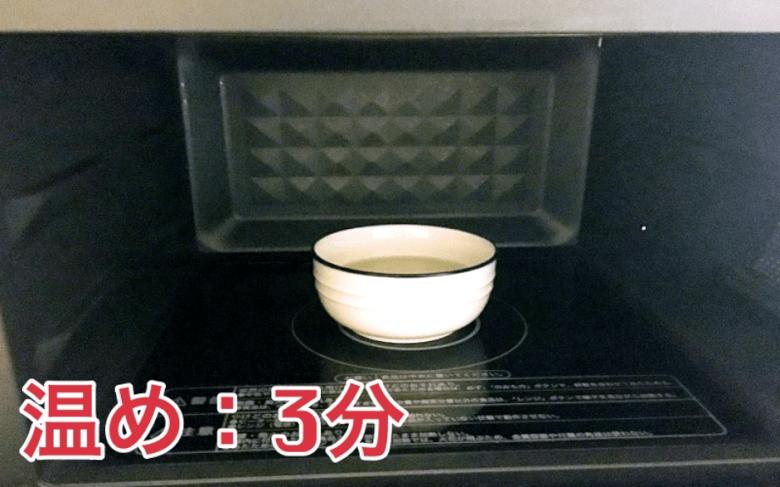 酢で電子レンジの消臭方法