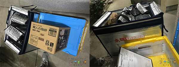 配送時の梱包