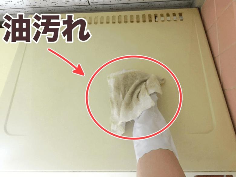 セスキ炭酸スプレーで換気扇の拭き掃除