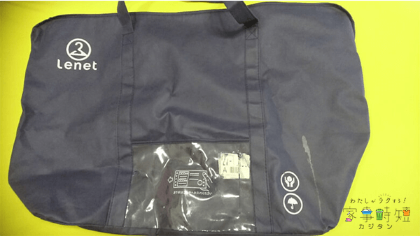 リネットの梱包用マイバッグ