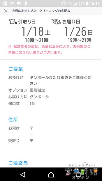 download_file