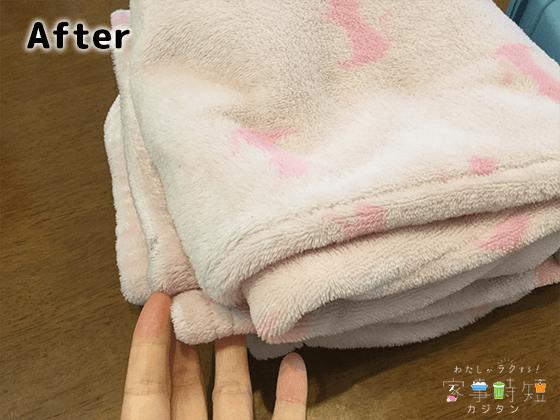 ジェルボールで洗ったタオルのアフター