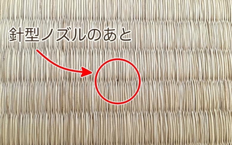 ダニアースの針型ノズルを差した跡