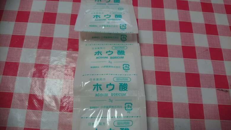 ホウ酸のパッケージ