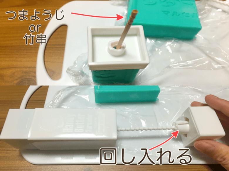 スティックウタマロ石鹸の作り方