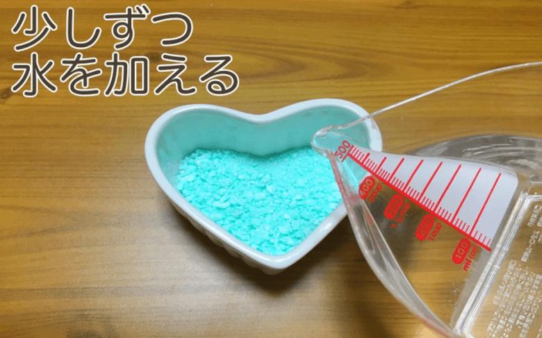 ウタマロ石けんクリームの作り方