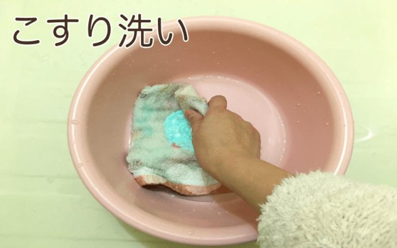 ウタマロ石けんクリームで口紅の落とし方