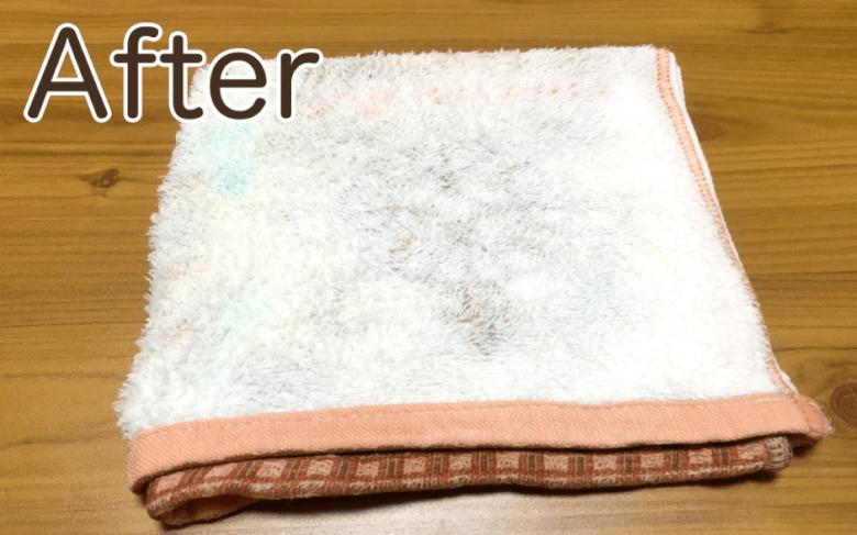 ウタマロ石けんクリームで洗ったタオル