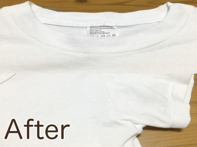 ウタマロ石けんで洗ったシャツ