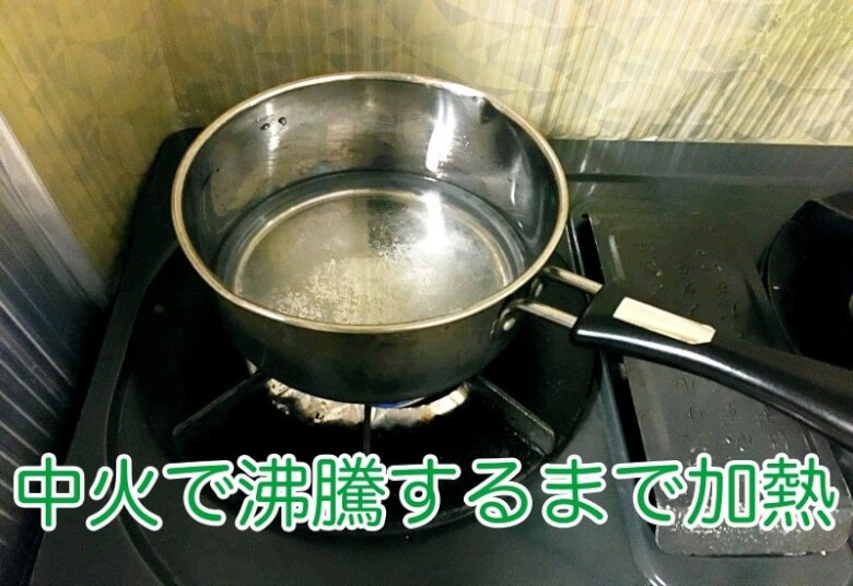 アルカリ電解水の作り方