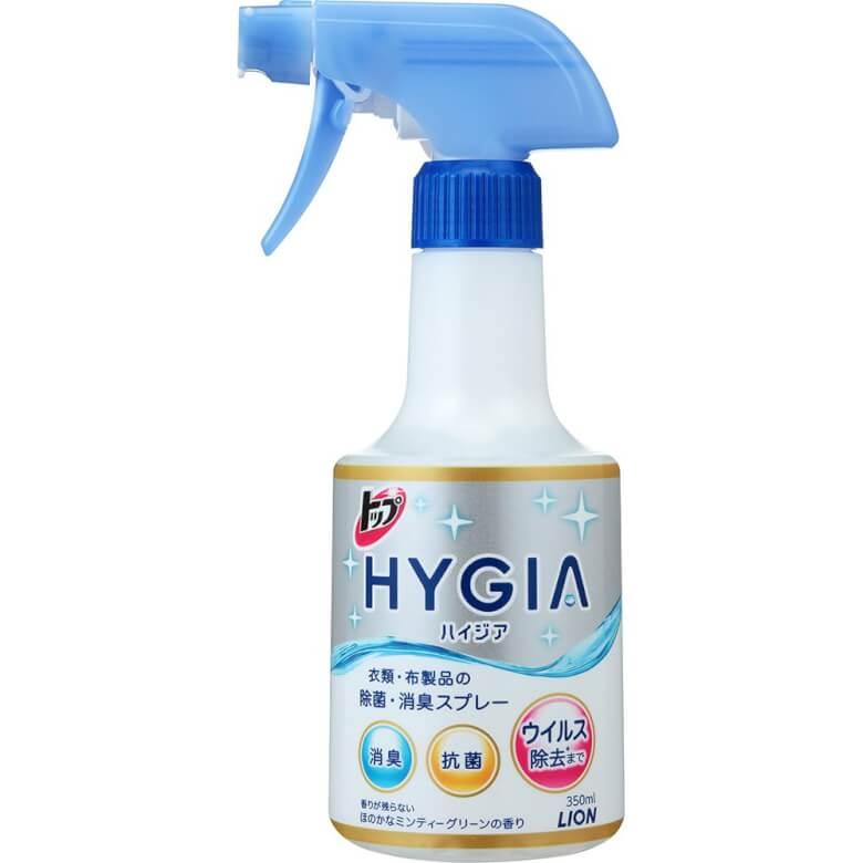 ハイジア 除菌・消臭スプレー