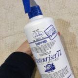 パストリーゼの使い方!キッチンやリビング、窓、布団、畳などあらゆる場所にこれ1本で除菌効果!