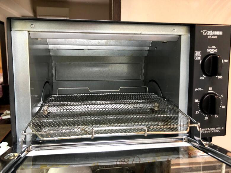 掃除後のトースター