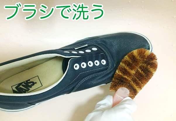 ブラシで靴を洗う