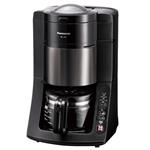 沸騰浄水コーヒーメーカー NC-A57