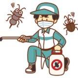 2020年版全国対応OKの害虫駆除のおすすめ業者ランキング!