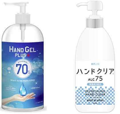 >保湿力重視のおすすめ除菌ジェル