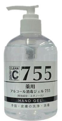 スカイラボ クリーンクリーン薬用アルコール消毒ジェル755